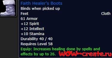 Faith Healer's Boots