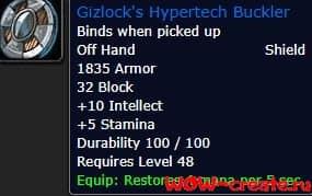 Gizlock's Hypertech Buckler