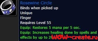 Rosewine Circle