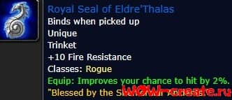 Royal Seal of Eldre'Thalas