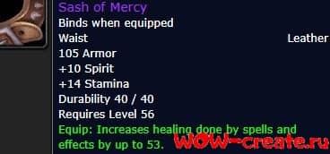 Sash of Mercy