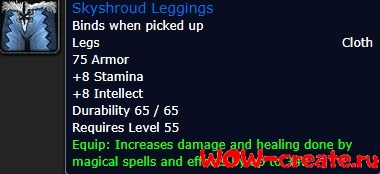 Skyshroud Leggings