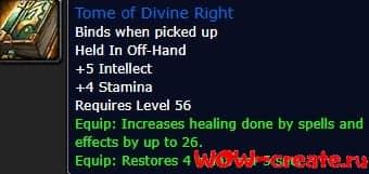 Tome of divine Right